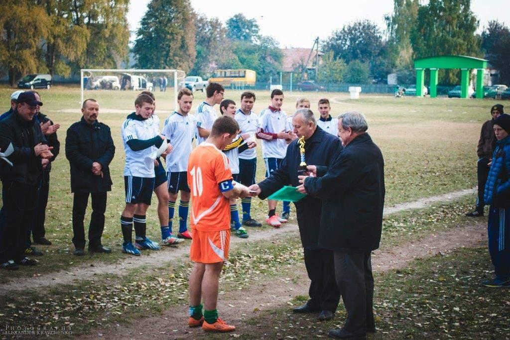 Розіграли Кубок Сезону