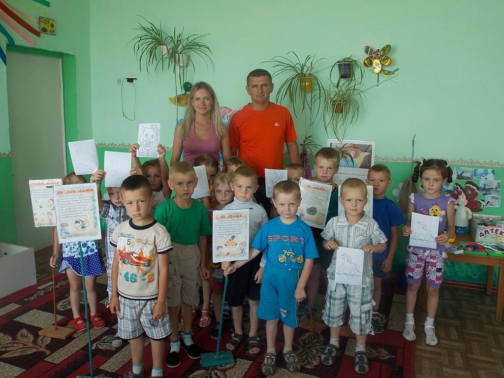 « Збережемо природу України !!! »