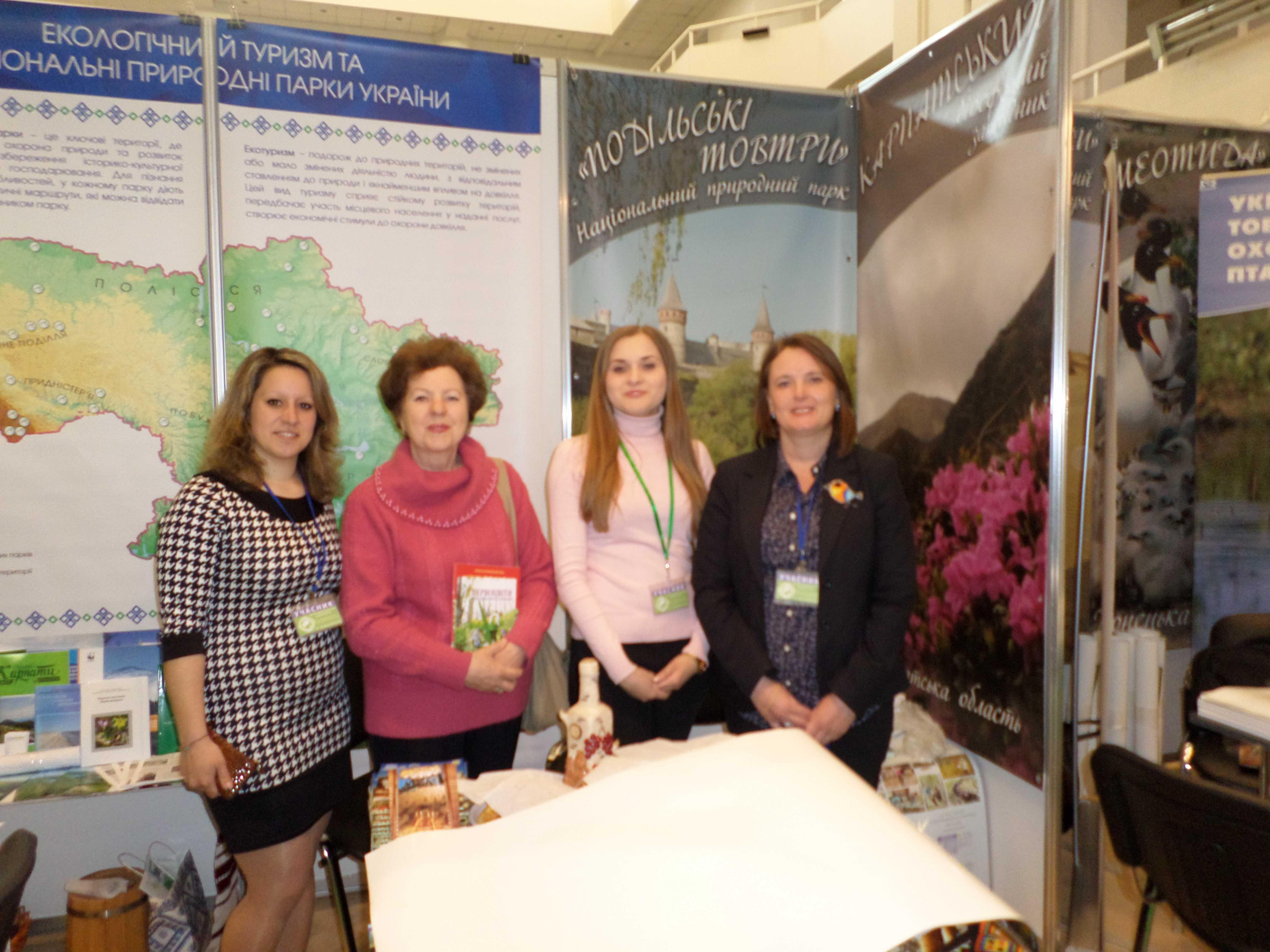 Фахівці природного заповідника « Древлянський » взяли участь в міжнародному екологічному форумі « Довкілля для України».