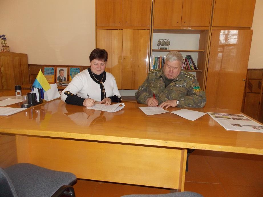 Підписано угоду з районним відділом освіти Народицької селищної ради Житомирської області.