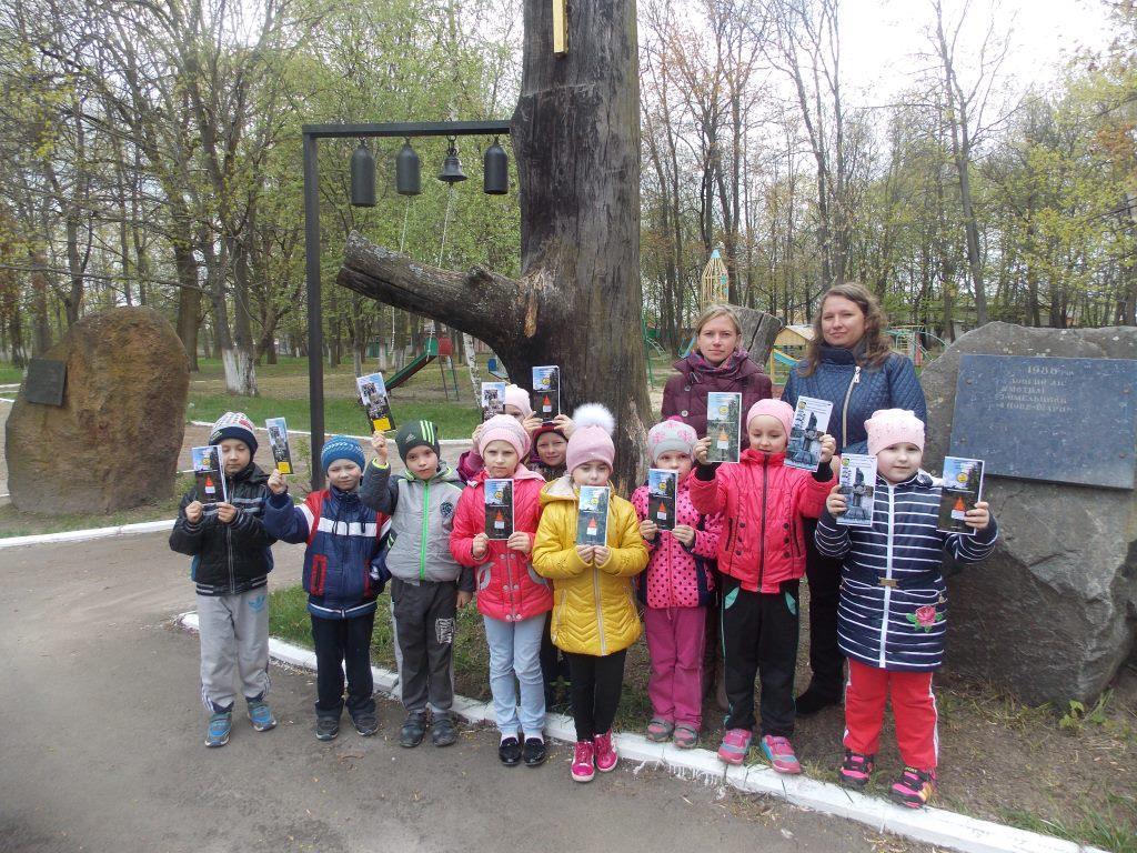 Заходи до 30 років з дня Чорнобильської трагедії в природному заповіднику «Древлянський»