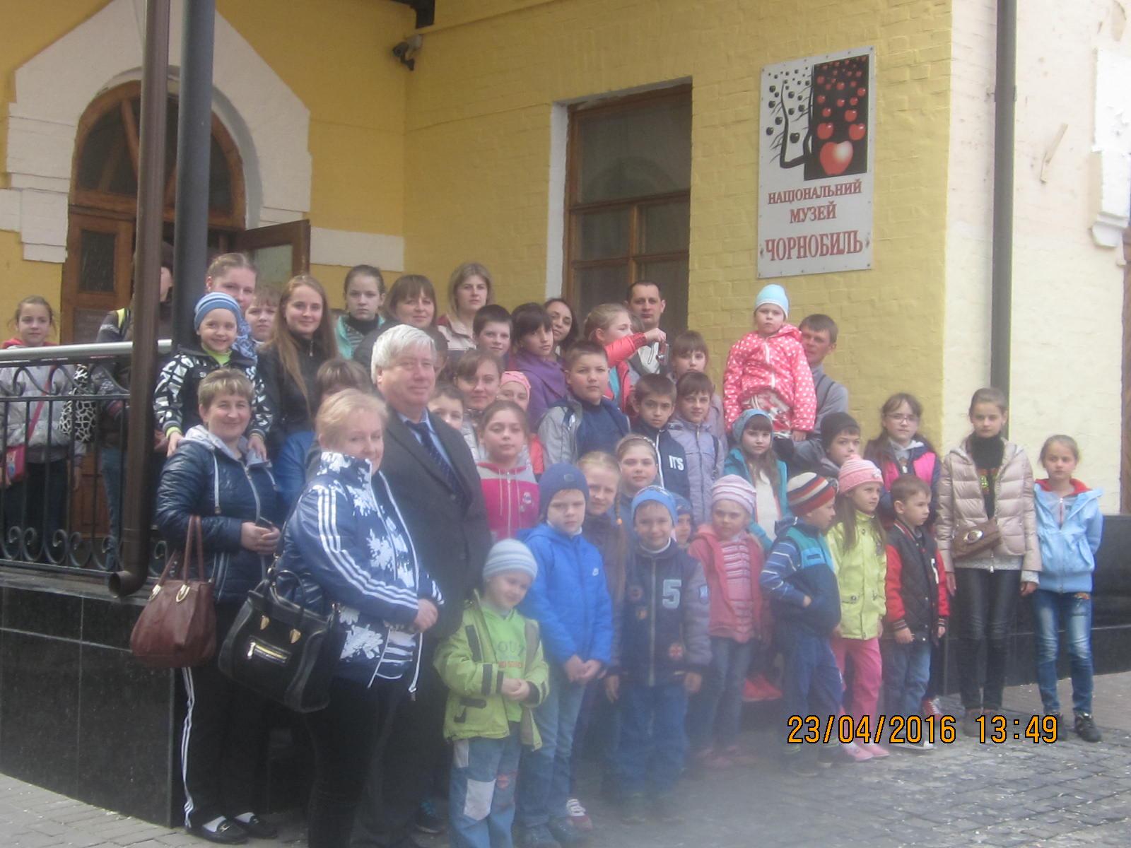 Для дітей працівників заповідника була організована екскурсія в м. Київ.