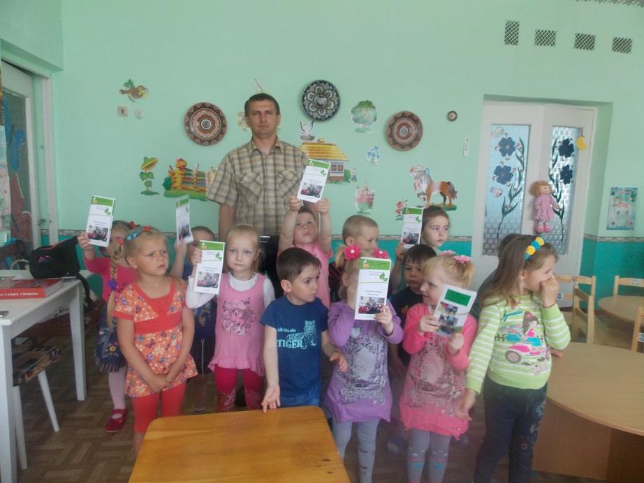 День екологічної освіти