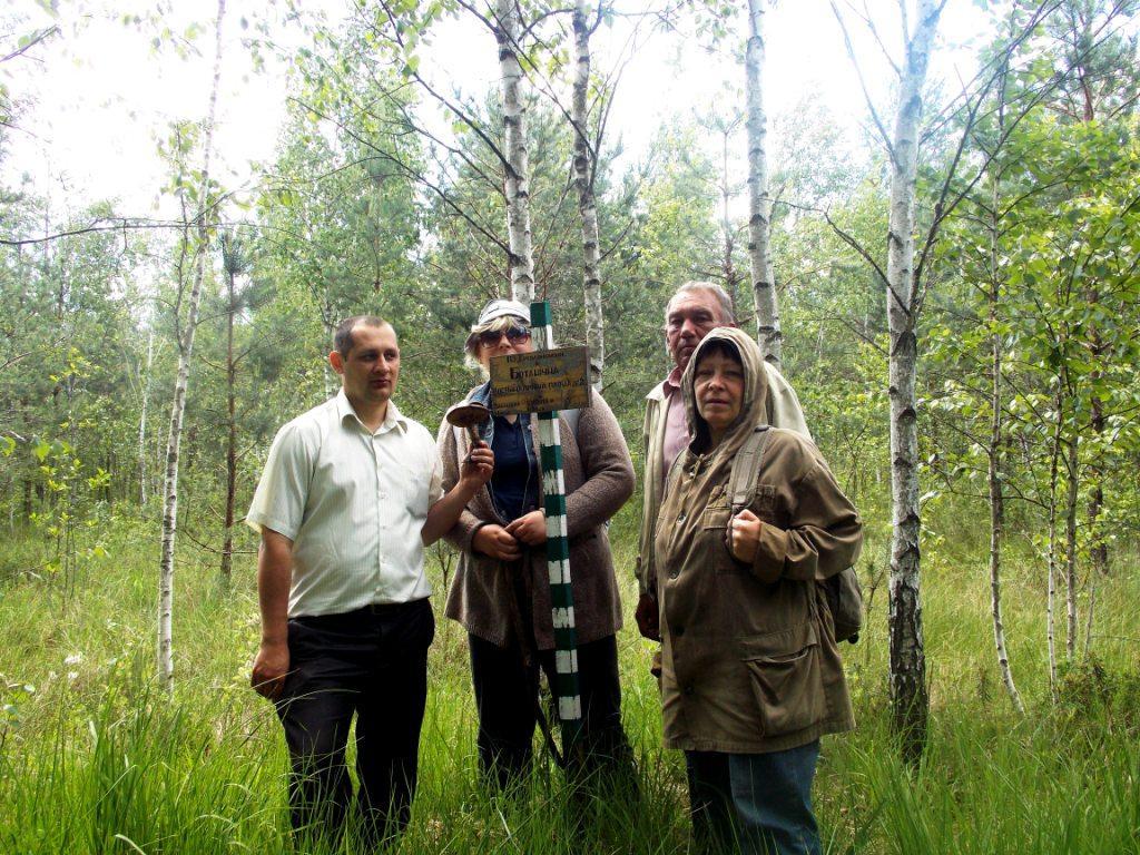 Всесвітній день охорони навколишнього середовища  в природному заповіднику «Древлянський»