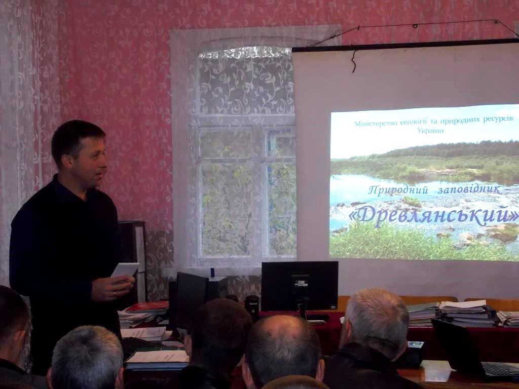 На території природного заповідника « Древлянський працювала комплексна ботанічна експедиція»