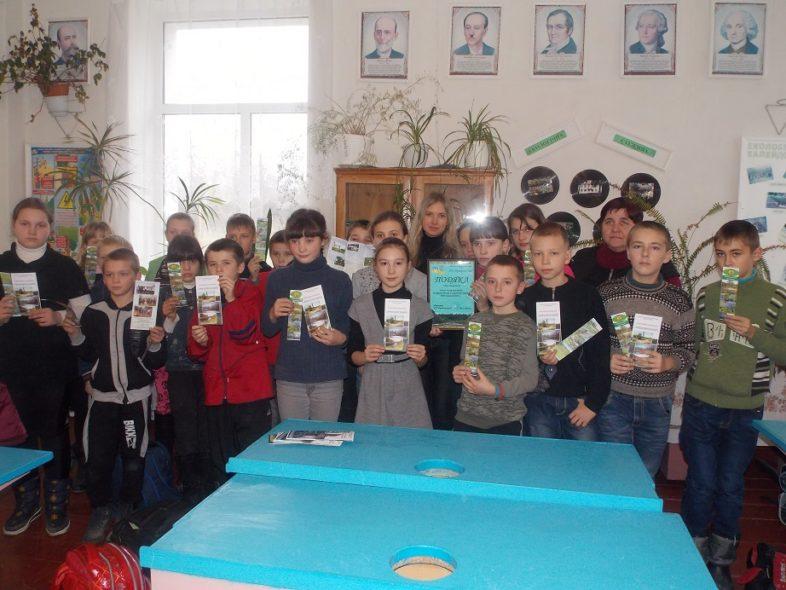 Працівники відділу екологічної освіти відвідали Базарські дитячі навчальні заклади