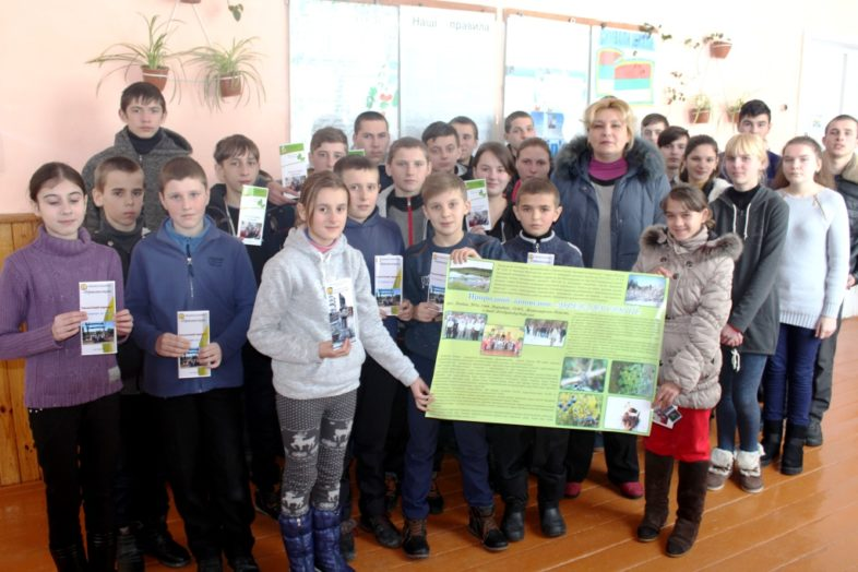 Працівники природного заповідника «Древлянський» відвідали Новорадчанську ЗОШ