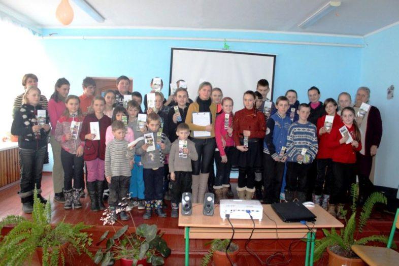 Працівники природного заповідника «Древлянський» відвідали Новодорогинську ЗОШ