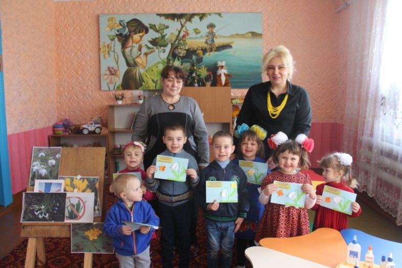 В Мотійківському ДНЗ та Народицькому районному будинку дитячої творчості пройшла акція «Збережемо первоцвіти»