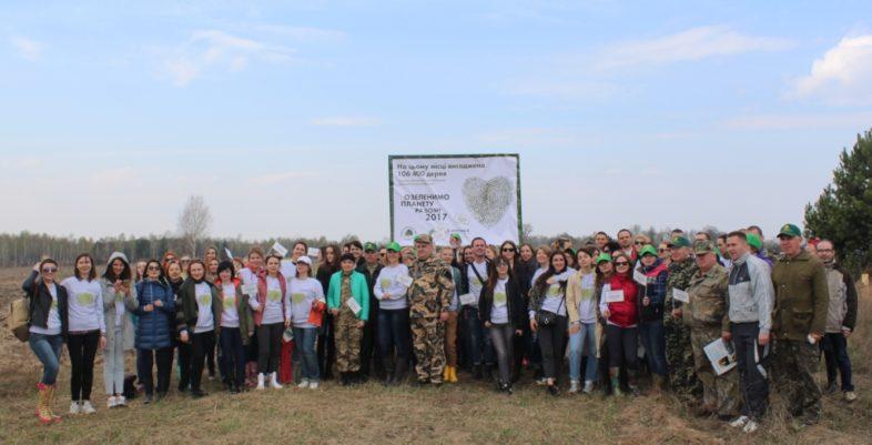 Озеленимо планету разом з «Ів Роше Україна»
