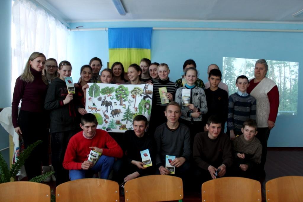 До Всесвітнього дня лісів працівники природного заповідника «Древлянський» відвідали Новодорогинську школу.