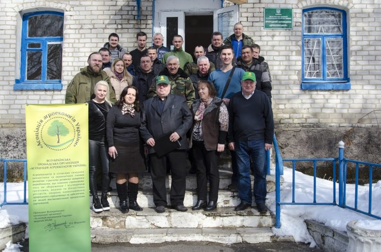 Готуємось до акції «Озеленимо планету разом з Фондом Yves Rocher Україна».