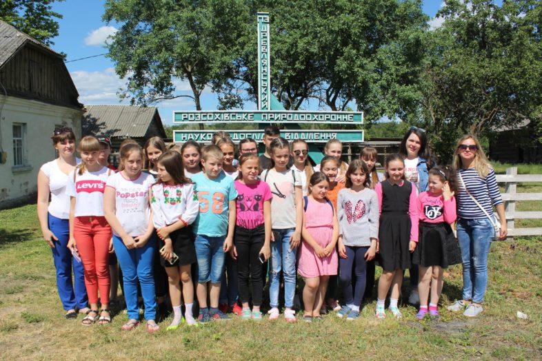 Учні Народицької гімназії побували на екскурсії в заповіднику