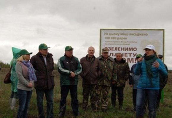 Працівники природного заповідника «Древлянський»  «Озеленювали планету разом»  з фондом Yves Rocher