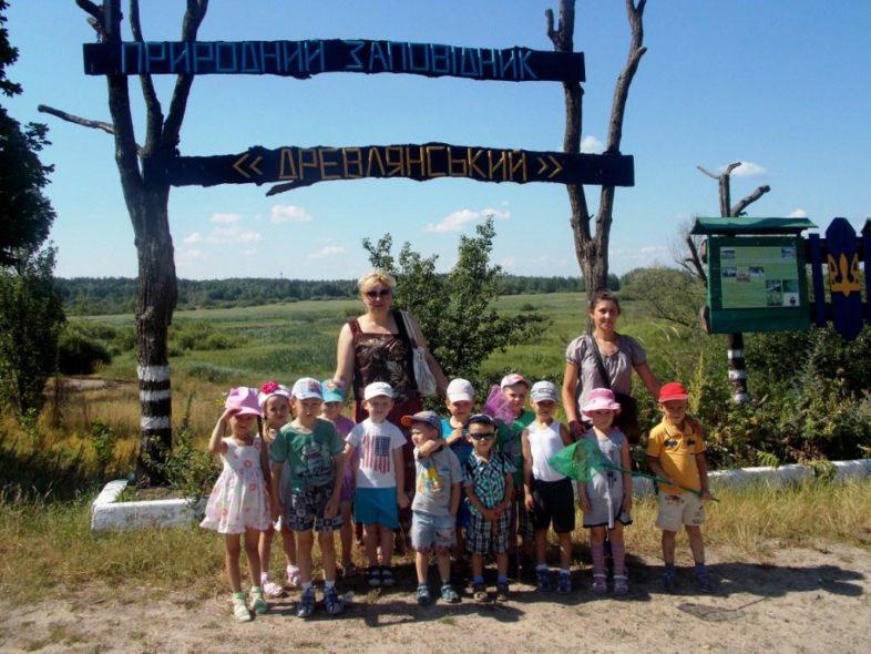 Працівники природного заповідника  «Древлянський» проводили літні екскурсії для малечі