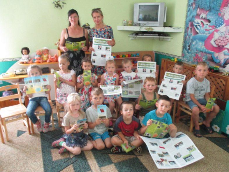 Еколого-освітній захід в ДДНЗ «Сонечко»