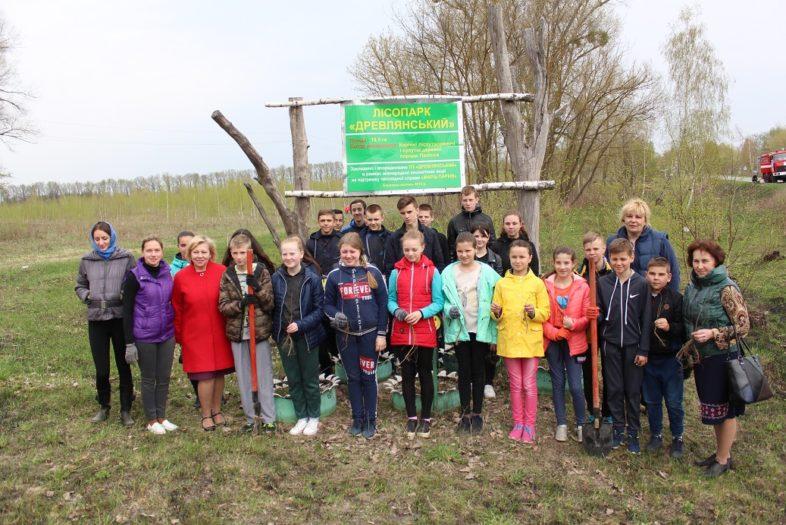 Всеукраїнський День Довкілля в природному заповіднику «Древлянський»